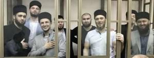 Legal Case of the Week: Seven Crimean Tatars given long sentences for membership of Hizb ut-Tahrir
