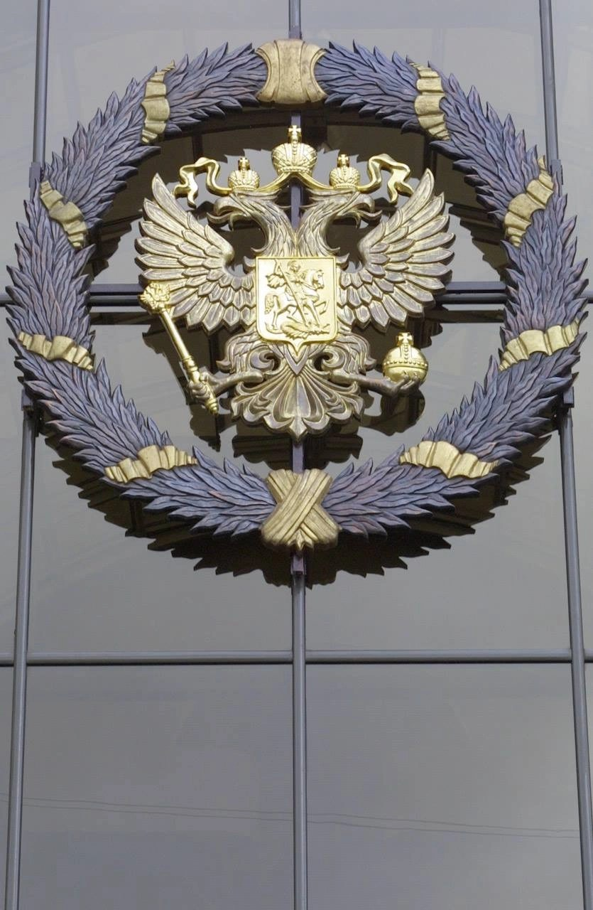 Read more about the article Quote for the Week: 'Refusal to transfer the case for consideration in the session of the court of cassation' – Russian Supreme Court rejecting an appeal by human rights activist Yury Dmitriev