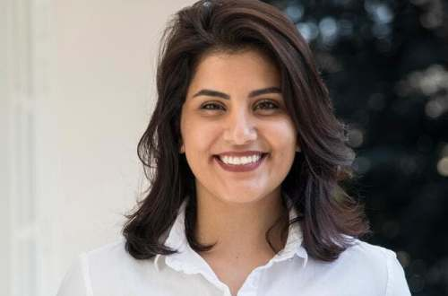 Detained Women's Rights Activist Loujain Al Hathloul