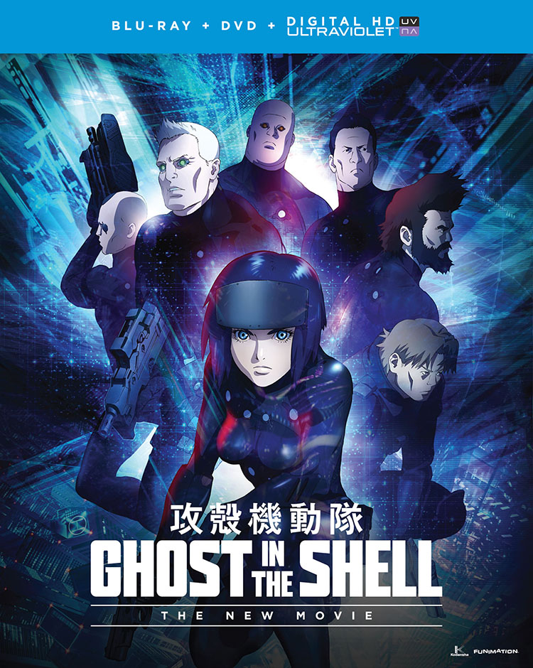 Ghost in the Shell: Arise The New Movie Blu-ray/DVD