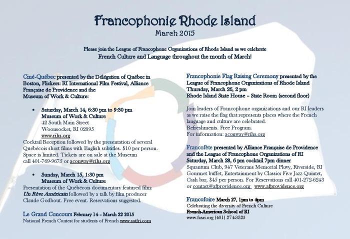 Francophonie Rhode Island 2015 postcard Final-page-001