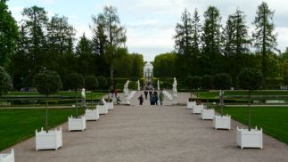 Parkanlage des Katharinenpalastes