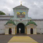 0002275_Kostroma