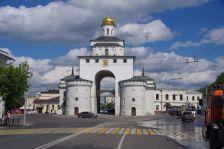 Das goldene Tor in Wladimir - Haupt- und Durchgangsstraße