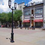 0003583_Orenburg