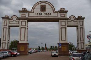 Der Triumphbogen vor der Fußgängerbrücke zur Tatisev-Insel