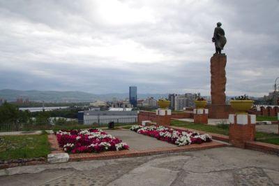 Blick vom Dubenski-Denkmal auf die Stadt