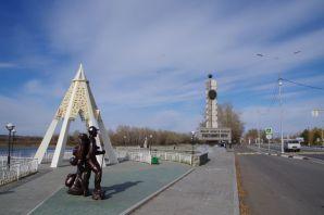 Der Einstieg in das Altai-Gebirge in Russland