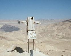 0850_wadi_hasa_figur