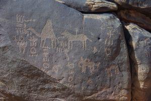 mit Tuareg-Gravuren.