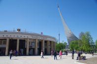 "Die Metrostation ""WDNCH"" an dem Raumfahrtmuseum"