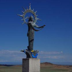 0025980_Ulaangom_Stature