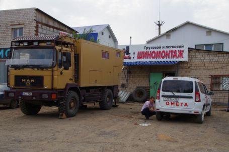 """Unsere """"Rettungsstation"""" in Izhervsk."""