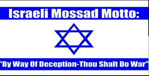 mossad3