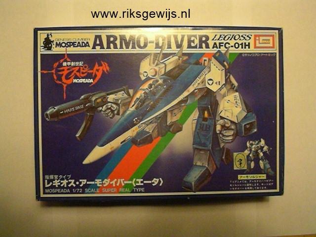 Armo-Driver.1