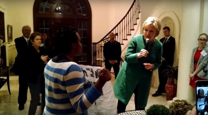 Interrupted by #BLM, Hillary Clinton Displays Her Supremacist Swagger: Again | #BlackLivesMatter on Blog#42