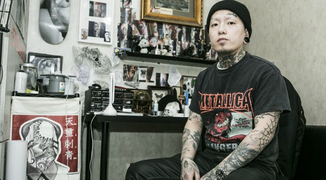 "Time Out Beijing: ""The best places to get tattooed in Beijing"""