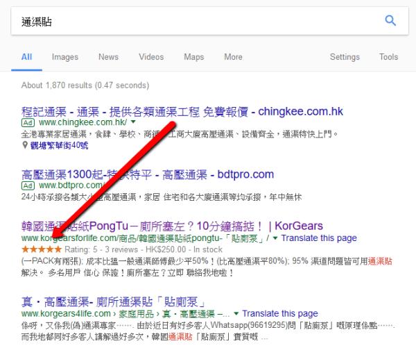 用 google search console 的 highligher 令搜尋結果更突出