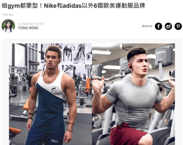 其他品牌推高 SEO-seo課程香港