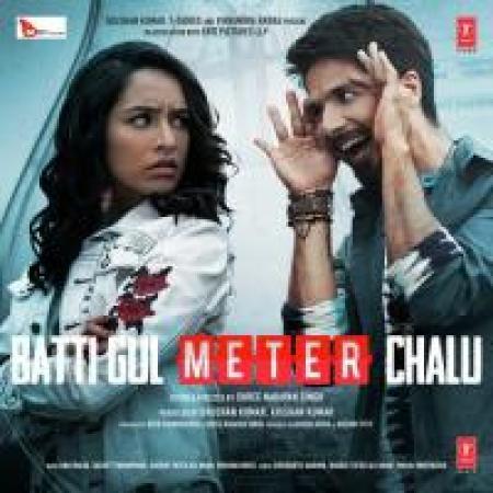 hindi ringtone download 2018 female version