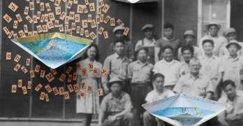 Balancing Cultures – Jerry Takigawa