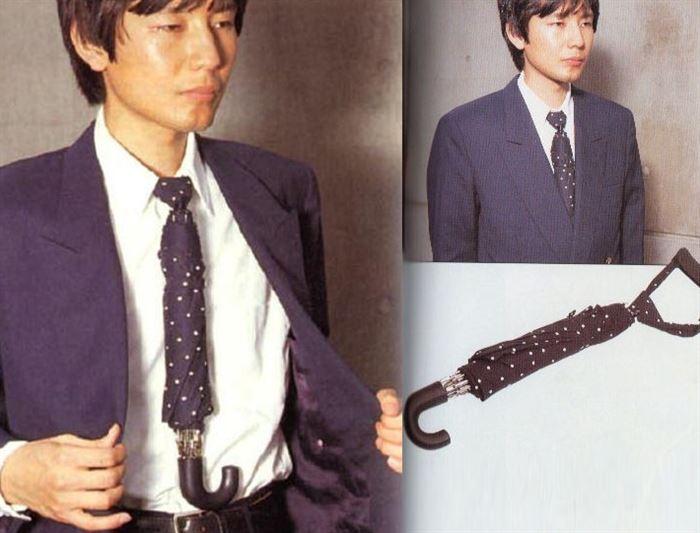 Umbrella Tie