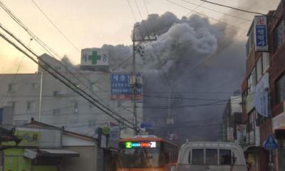 SOUTH KOREA: 41 feared dead, dozens injured in hospital fire
