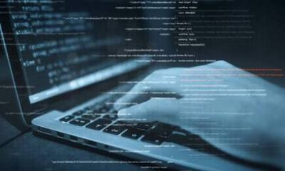 63,895 bank customers lost N3.6bn to cyberfraud in 2 years