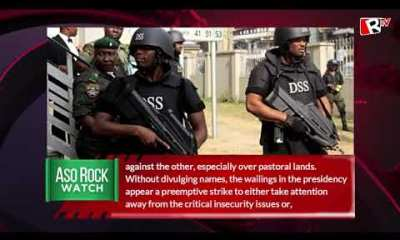 ASO ROCK WATCH: The alarm!
