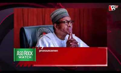 ASO ROCK WATCH: Deal or be damned!