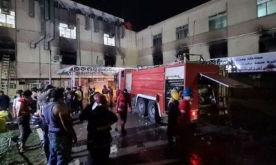 24 killed in Baghdad hospital fire