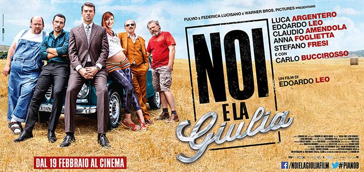 """Biglietti del cinema gratis per il film """"Noi e la giulia"""""""