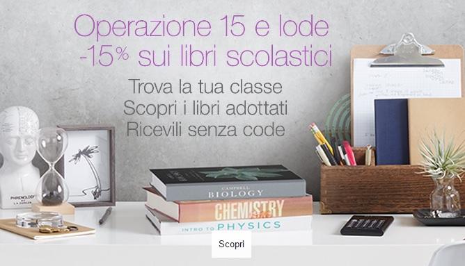 Amazon: Sconto del 15% sui libri scolastici #libriscuola