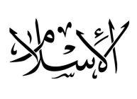 Toleransi Islam Terhadap Non Islam