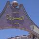 قرية المروة   الساحل الشمالي   تسويق عقاري