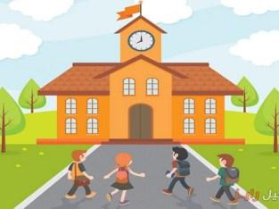 مدارس لغات خاصه فى العامريه – الاسكندريه