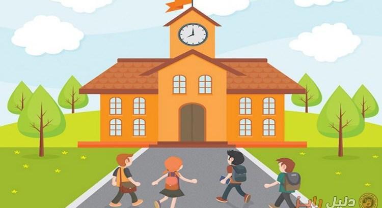 مدارس لغات خاصه فى الشاطبى – الاسكندريه