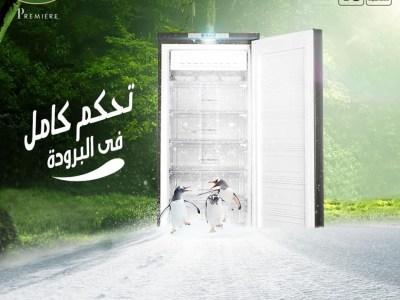 المندرة طريق جمال عبد الناصر