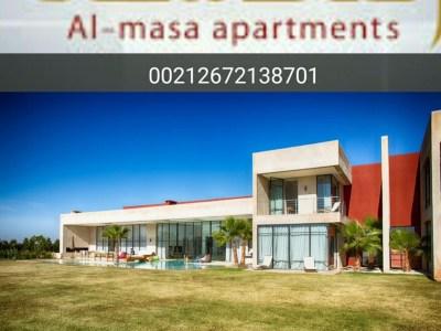 مكتب الماسة للعقارات مراكش المغرب