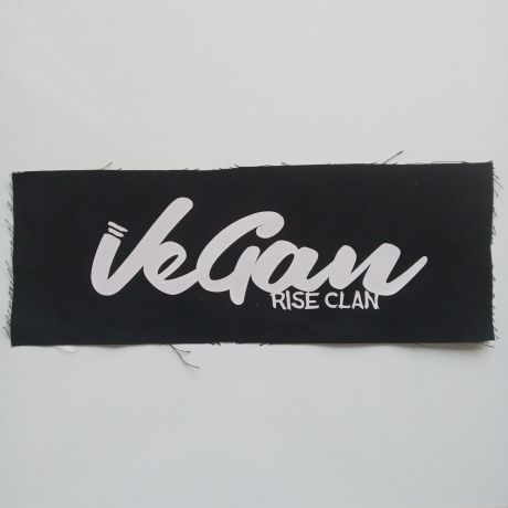 vegan white letters patch