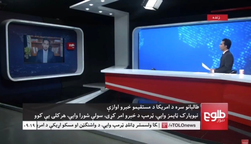 IMG 8436 - Ahmad Mohibi discusses direct US talks with the Taliban on Tolonews