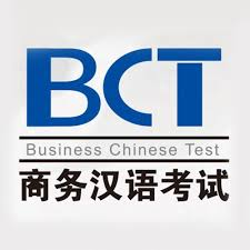 BCT - Business Cinese Test