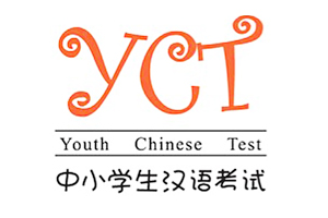 Test YCT - Youth Chinese Test