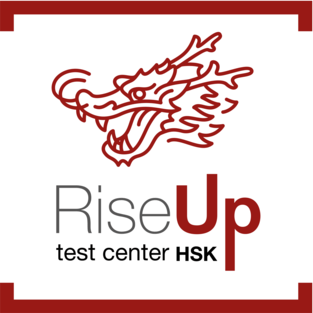"Test Center HSK ""Rise Up"""