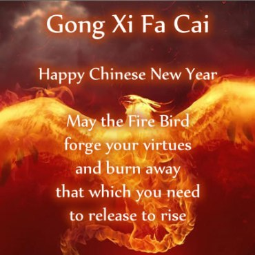 Happy Chinese New Year of the Fird Bird 2017