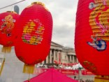 The National Gallery on Trafalgar Square on Chinese New Year 2018