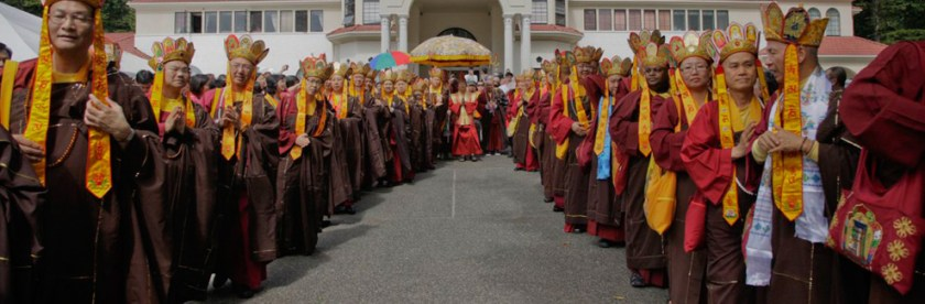 Grand Master Sheng Yen Lu