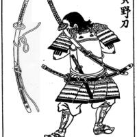 Samurai Bodyguard NPC