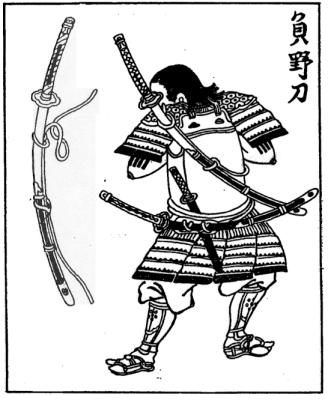 Samurai wearing a nodachi.