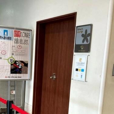 沖縄・那覇空港JALサクララウンジANNEX訪問記。場所・営業時間・利用条件などをご紹介。静かにゆったり過ごせる隠れスポット。